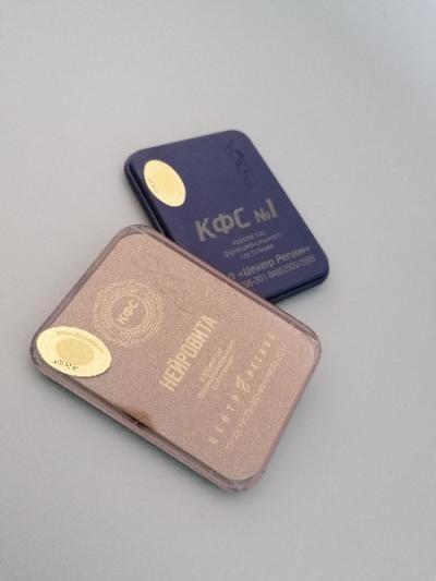 CEF de Koltsov, obtenez une réduction sur le site www.quant-essence.fr